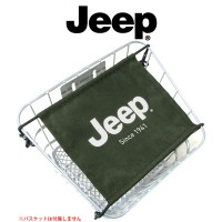 JEEP Basket Supporter