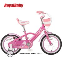 ROYAL BABY RB-WE MERMAID 14【14インチ子供自転車】