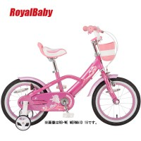 ROYAL BABY RB-WE MERMAID 18【18インチ子供自転車】