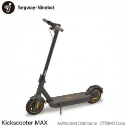 Segway-Ninebot Kickscooter MAX【電動スクーター】