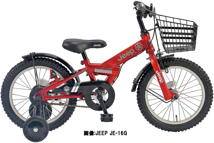 JEEP JE-16G RED(レッド)の概観